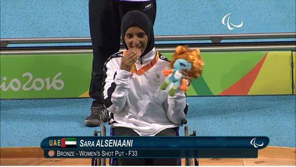 سارة السناني الامارات ألعاب القوى الميدالية البرونزية مسابقة دفع الجلة