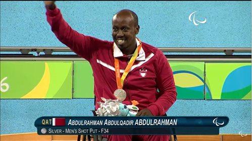 عبد الرحمن عبد القادر قطر الميدالية الفضية ألعاب القوى مسابقة دفع الجلة