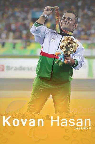 كوفان عبد الرحيم العراق الميدالية الذهبية ألعاب القوى مسابقة رمي الرمح