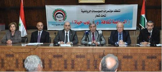 مجلس ادارة جديد للاتحاد السوري لرياضة المعاقين