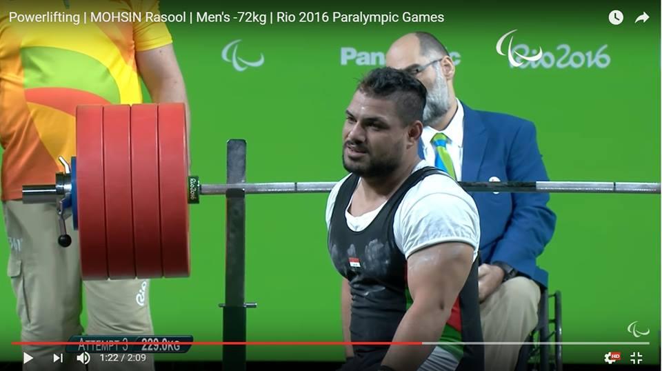 محسن رسول العراق الميدالة الفضية رفع الأثقال وزن49كغ