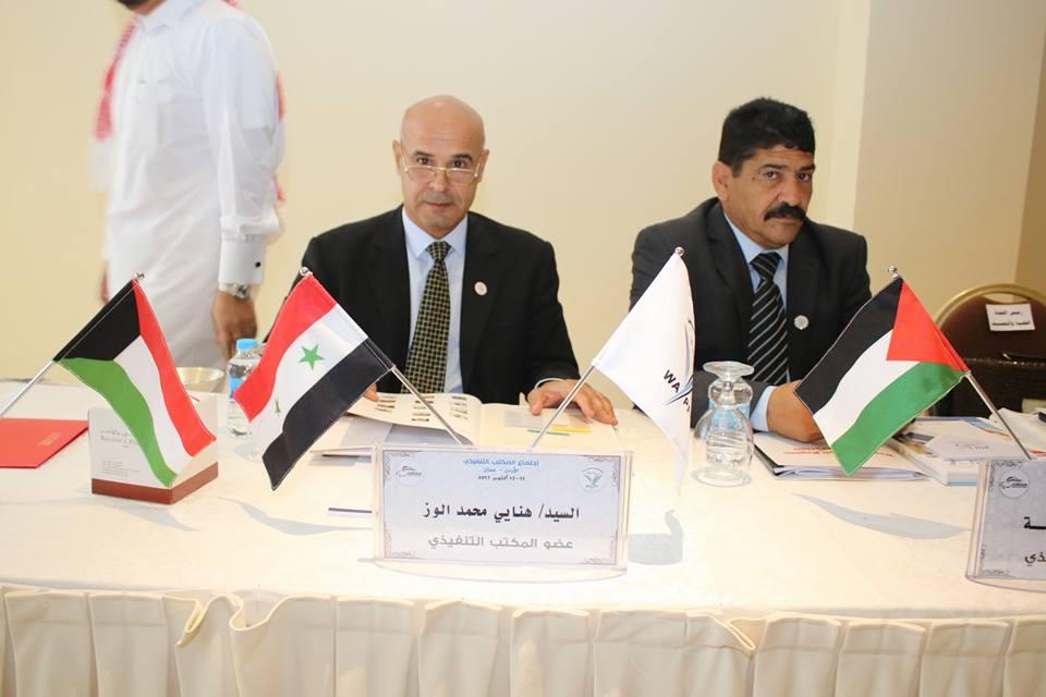 اجتماع المكتب التنفيذى عمان 2017