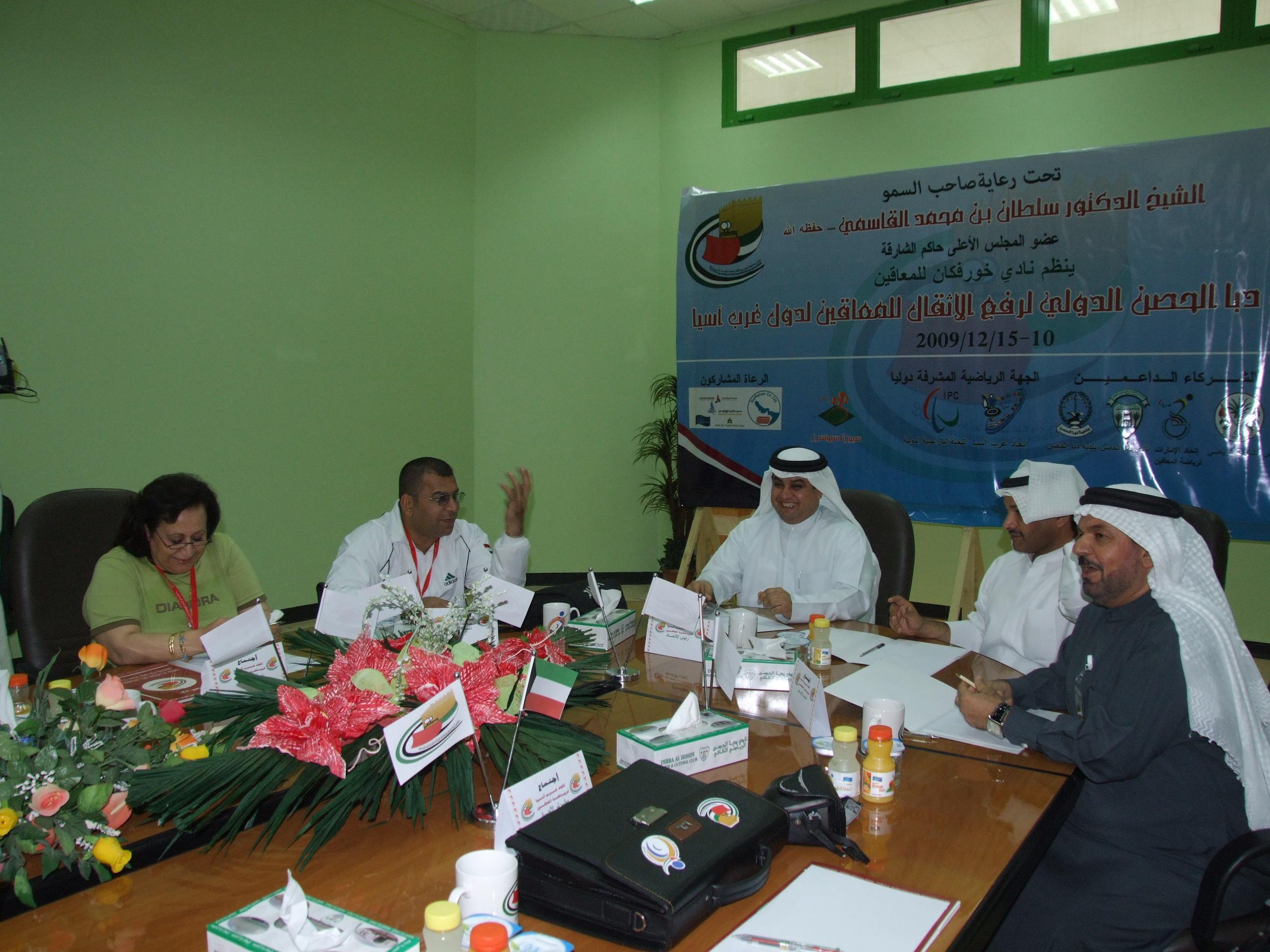 اجتماع المكتب التنفيذي 2009 -  الامارات دبا الحصن