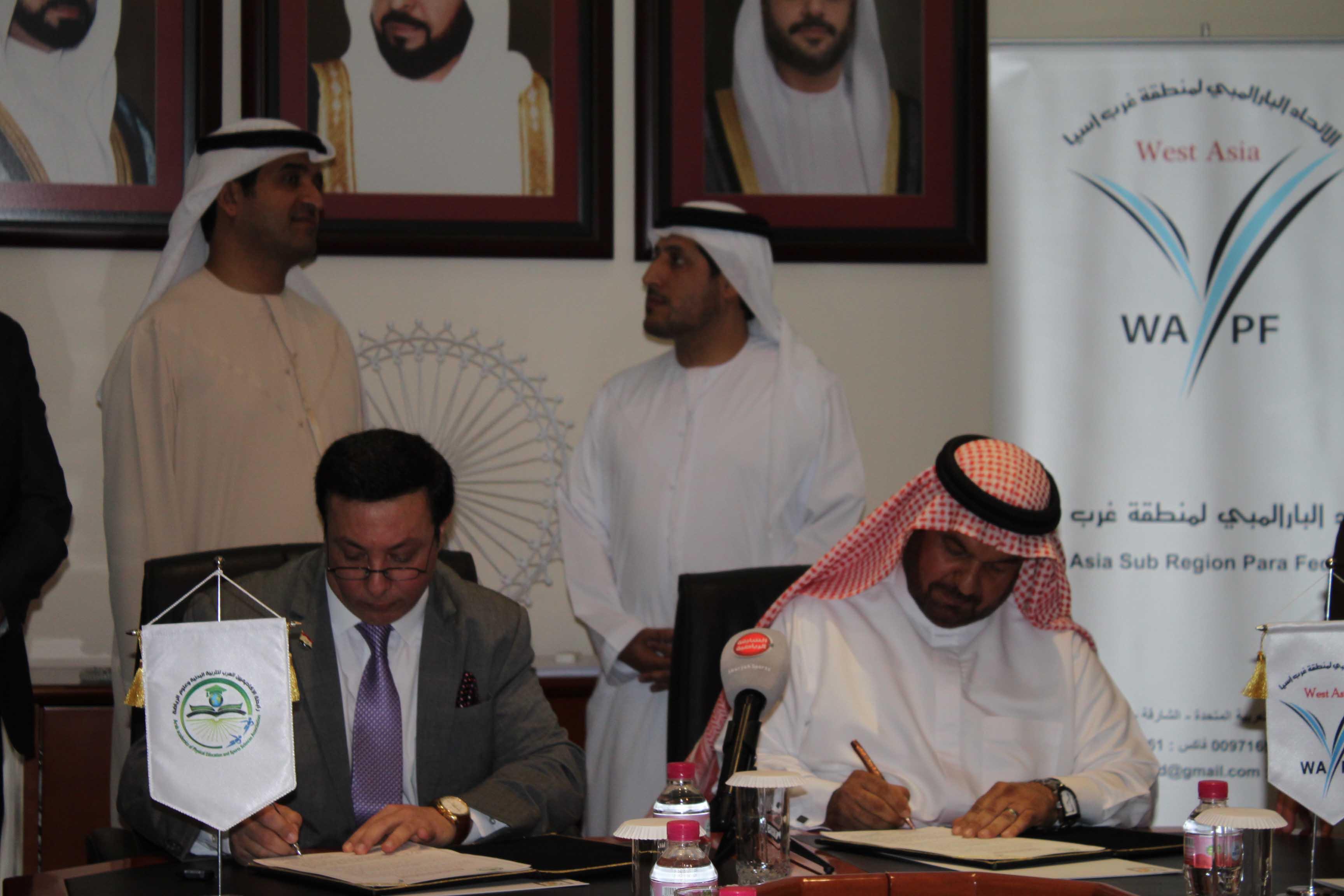 توقيع اتفاقية التعاون المشترك مع رابطة الأكاديميين العرب لعلوم التربية البدنية والرياضة - الشارقة 2016