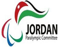الأردن تفوز بشرف استضافة دورة ألعاب غرب آسيا البارالمبية الثانية 2019