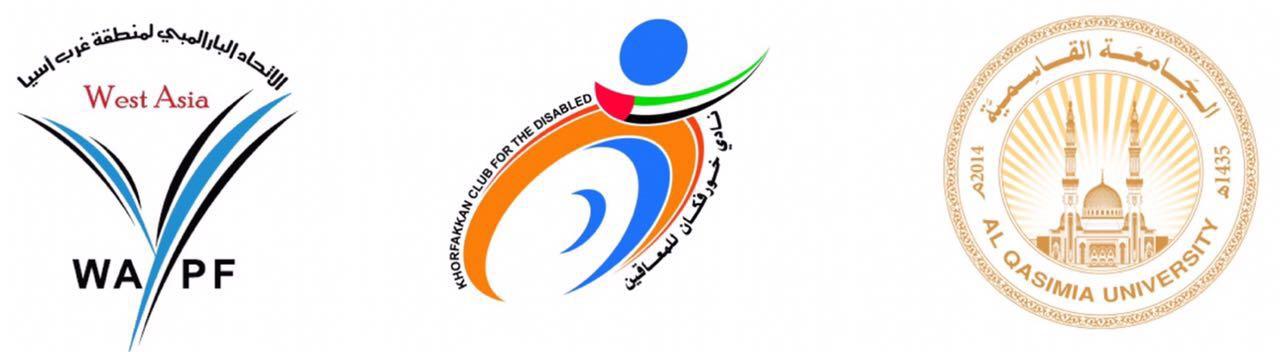 الدورة المتقدمة بالطب الرياضي والاصابات الرياضية للرياضيين ذوي الاعاقة