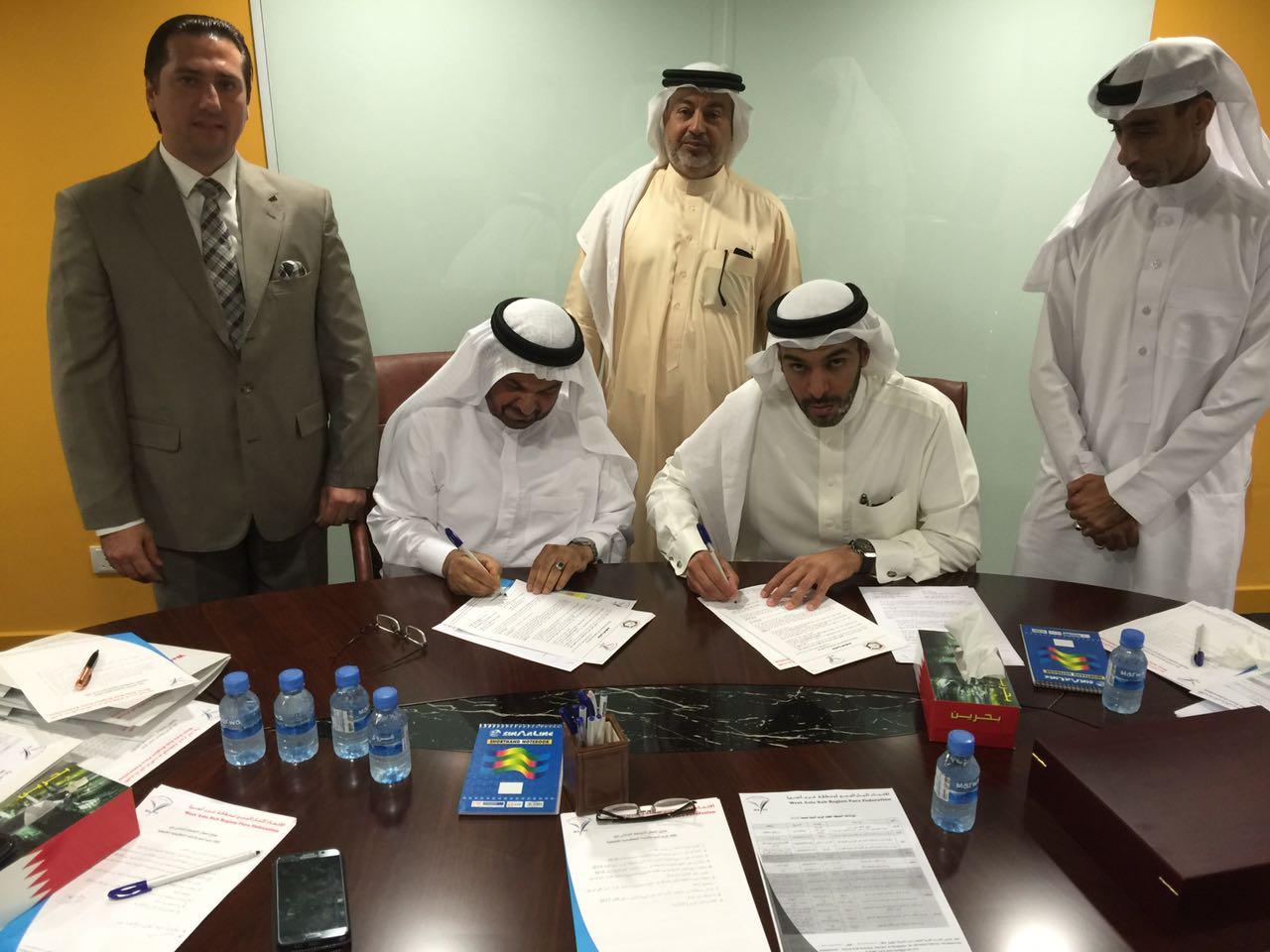 بروتوكول تعاون مشترك بين اتحاد غرب آسيا واللجنة التنظيمية لرياضة المعاقين الخليجية البحرين - المنامة 1 أكتوبر 2016