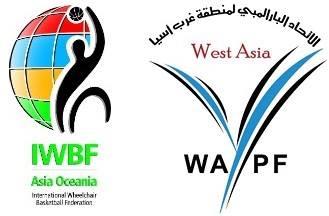 صور من اجتماع المكتب التنفيذي لإتحاد غرب آسيا