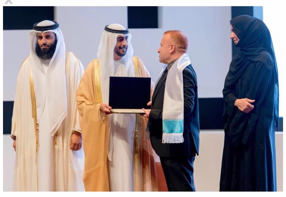 جائزة الشارقة للعمل التطوعي للأستاذ/ تامر العبد جودة السكرتير التنفيذي للاتحاد