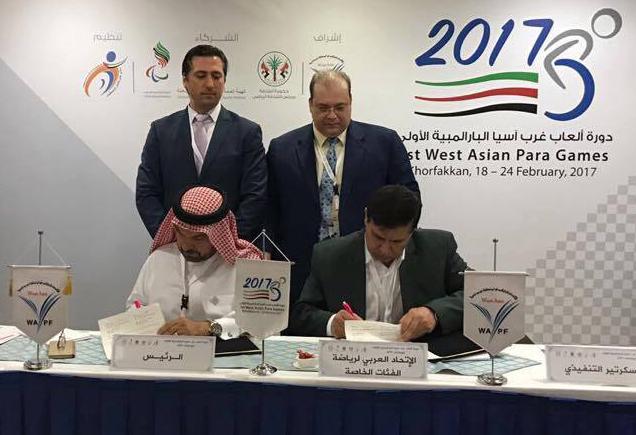 توقيع بروتوكول تعاون مشترك بين اتحاد غرب آسيا والاتحاد العربي لرياضة الفئات الخاصة خورفكان 21 /2/ 2017