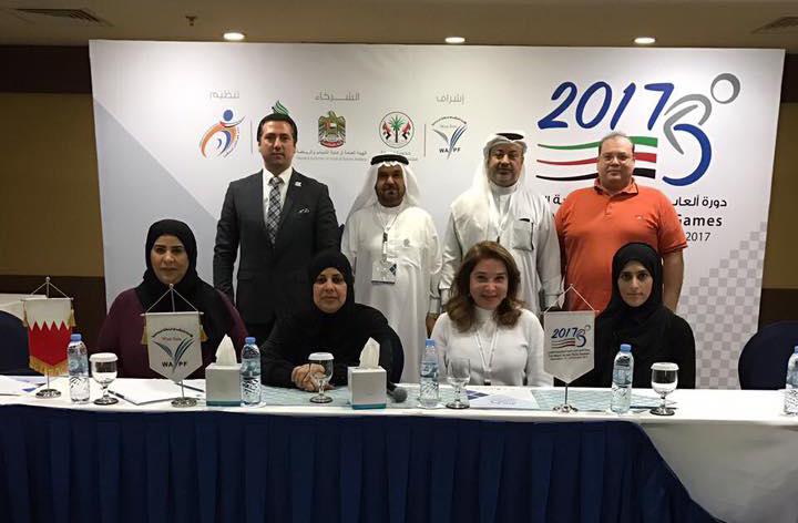 اجتماع لجنة رياضة المرأة على هامش فعاليات دورة ألعاب غرب آسيا البارالمبية الأولى خورفكان 2017