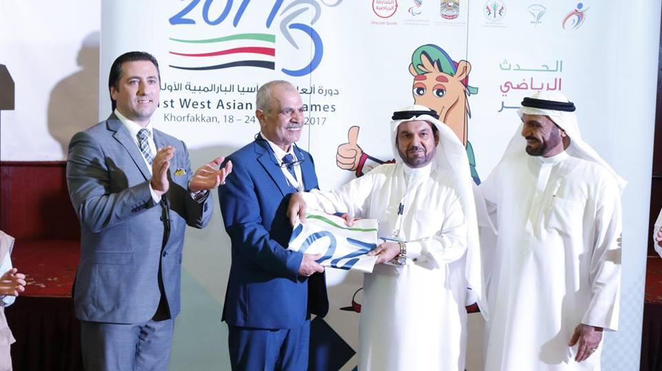 مراسم تسليم العلم الى الدولة المضيفة لدورة ألعاب غرب آسيا البارالمبية الثانية عمان 2019