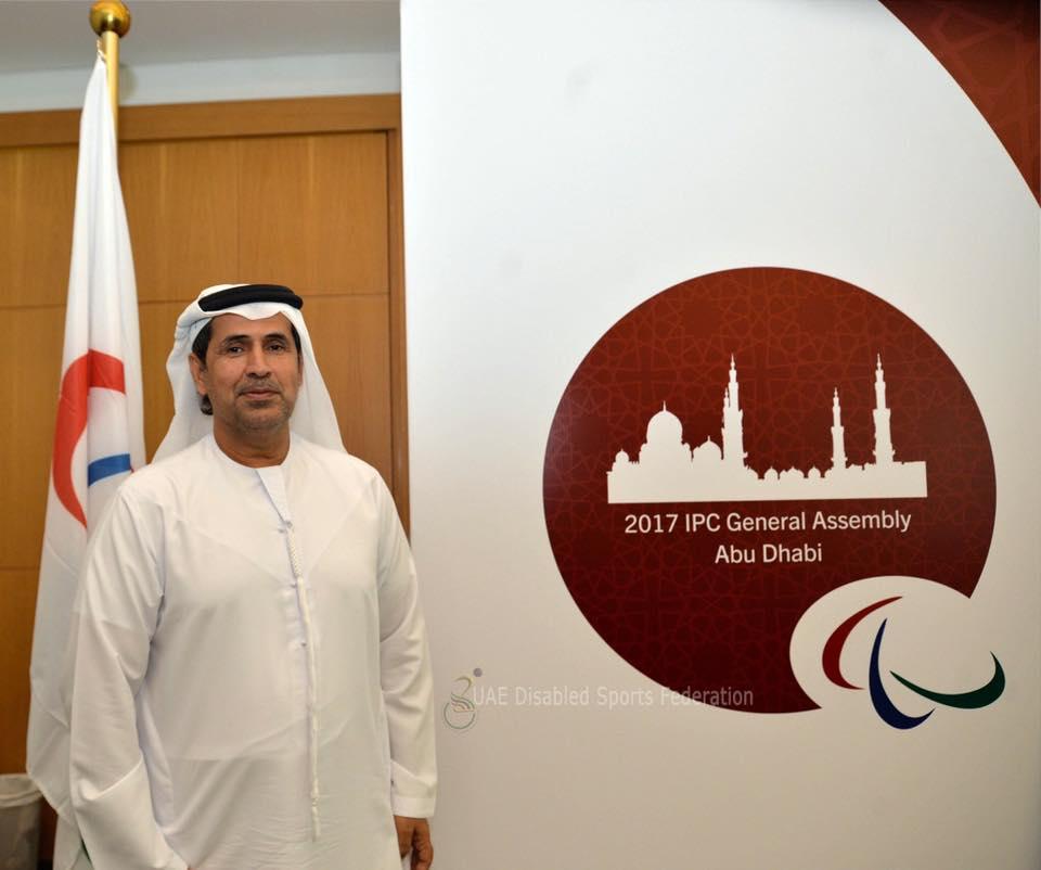 الجمعية العمومية الدولية تعيد انتخاب سعادة محمد الهاملي مرشح الامارات لعضوية مجلس ادارة اللجنة البارالمبية الدولية للدورة 2017 - 2021