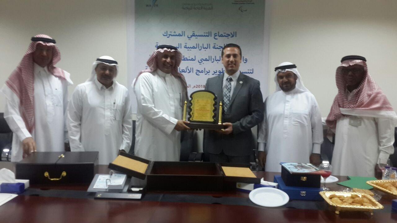 زيارة ودية واجتماع ثنائي بين اتحاد غرب آسيا واللجنة البارالمبية السعودية