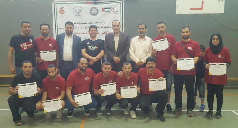 Photo of ختام الدورة الدولية لحكام كرة الهدف لدول غرب آسيا في مدينة رام الله بفلسطين