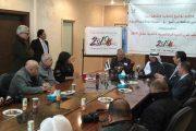 الإعلان عن بدء العد التنازلي لاستضافة الأردن لدورة العاب غرب أسيا البارالمبية