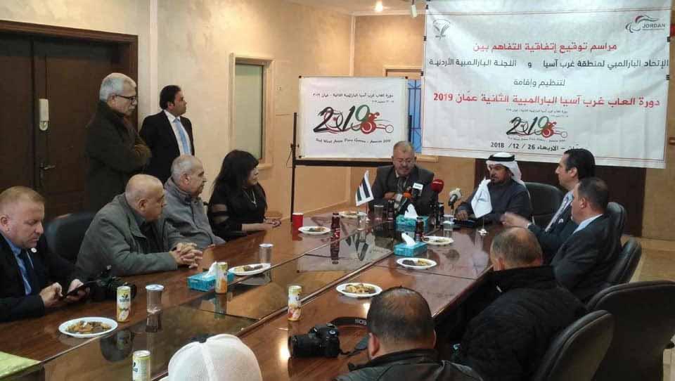 Photo of الإعلان عن بدء العد التنازلي لاستضافة الأردن لدورة العاب غرب أسيا البارالمبية