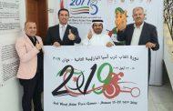 تحت رعاية صاحب السمو الملكي الأمير فيصل بن الحسين بدء العد التنازلي لانطلاق دورة ألعاب غرب آسيا البارالمبية الثانية عمّان 2019