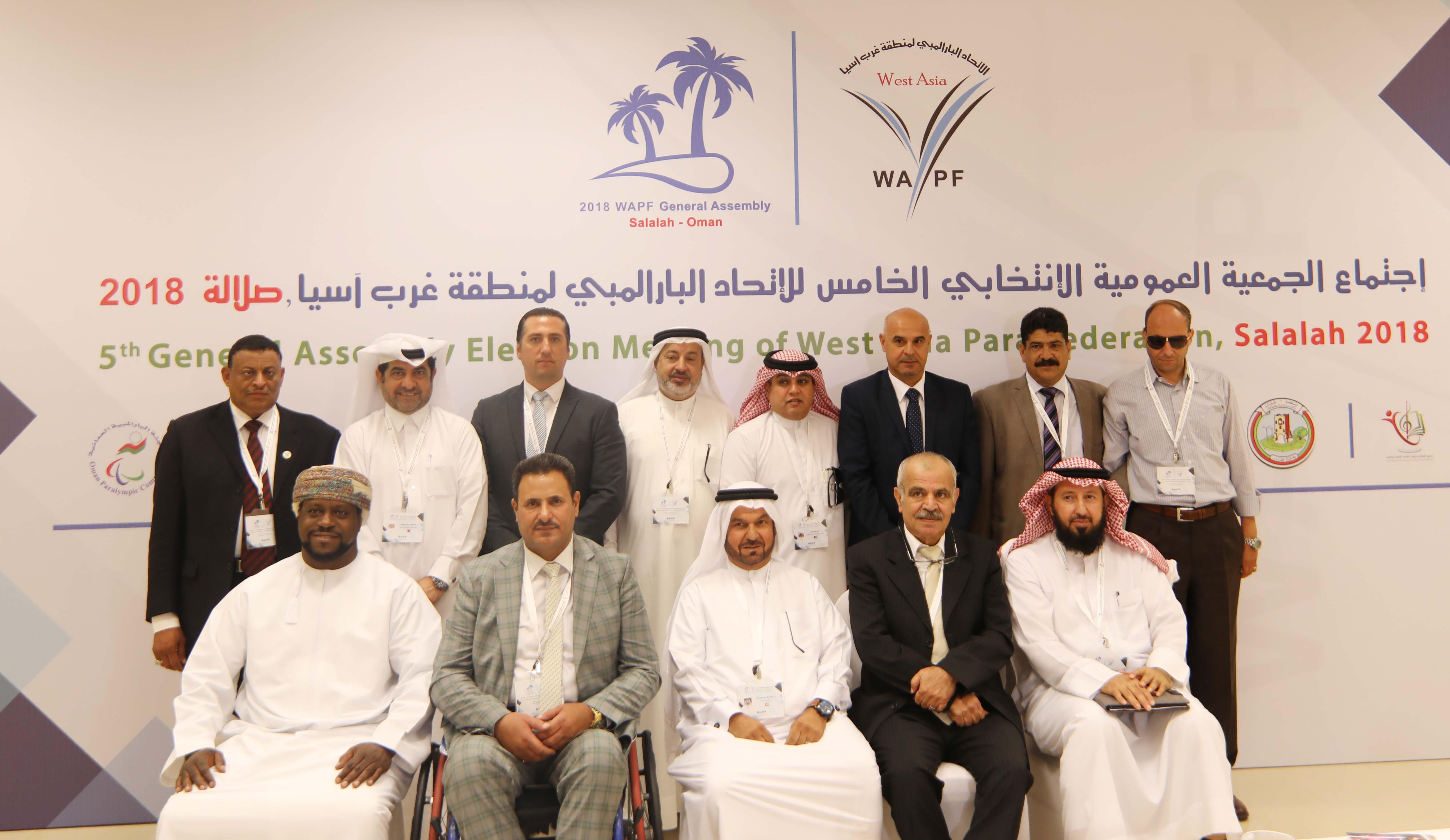 Photo of اعتماد تشكيل اللجان الرئيسية لاتحاد غرب آسيا للدورة 2019 – 2022